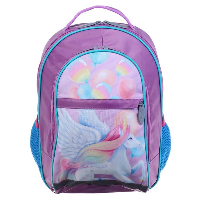 Рюкзак школьный с эргономической спинкой Calligrata Алекс 39x24x19 см для девочки, «Единорог»