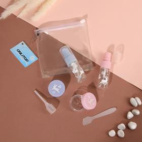 Набор для хранения, в чехле, 6 предметов, цвет голубой/розовый
