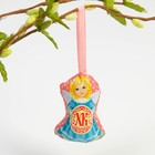 "Easter souvenir in the ribbon ""XB"" (ornament), 6.5 x 9.7 cm"