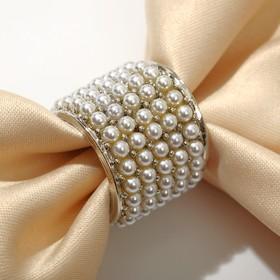Clutch for scarf Zhemchuzhinka, color white silver