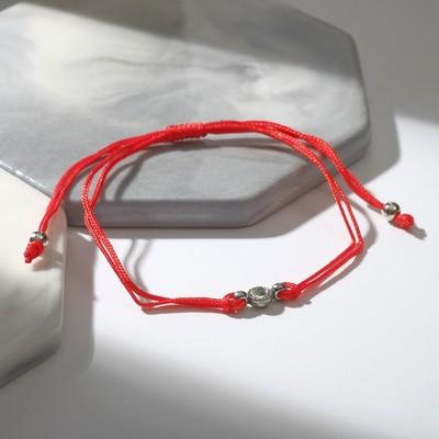 "Charm bracelet ""Hamsa"" with crystal, color red"