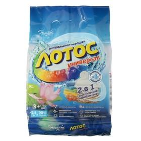 """Порошок стиральный """"Лотос"""" универсальный 2в1+смягчающие компоненты, 2,4 кг"""