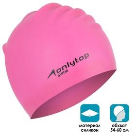 Шапочка для плавания, для длинных волос, цвет розовый