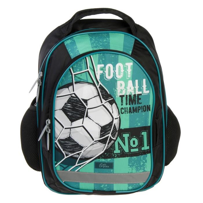 Рюкзак школьный с эргономической спинкой Calligrata Бонус 37x27x16 см для мальчика, «Футбол»
