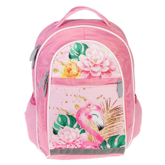 Рюкзак школьный с эргономической спинкой Calligrata Алекс 39x24x19 см для девочки, «Фламинго»