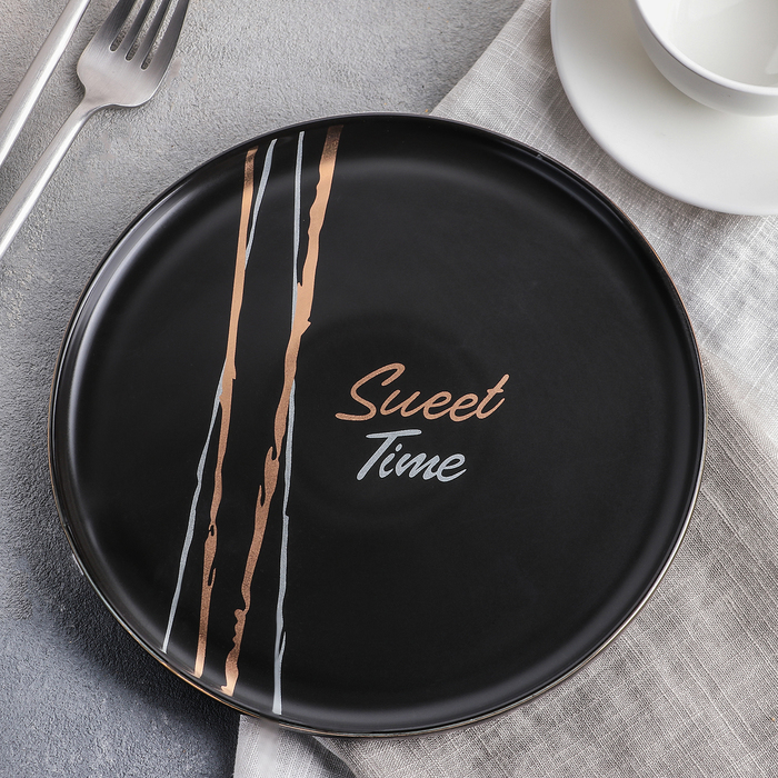 """The plate is 20.5 cm """"Sweet time"""""""