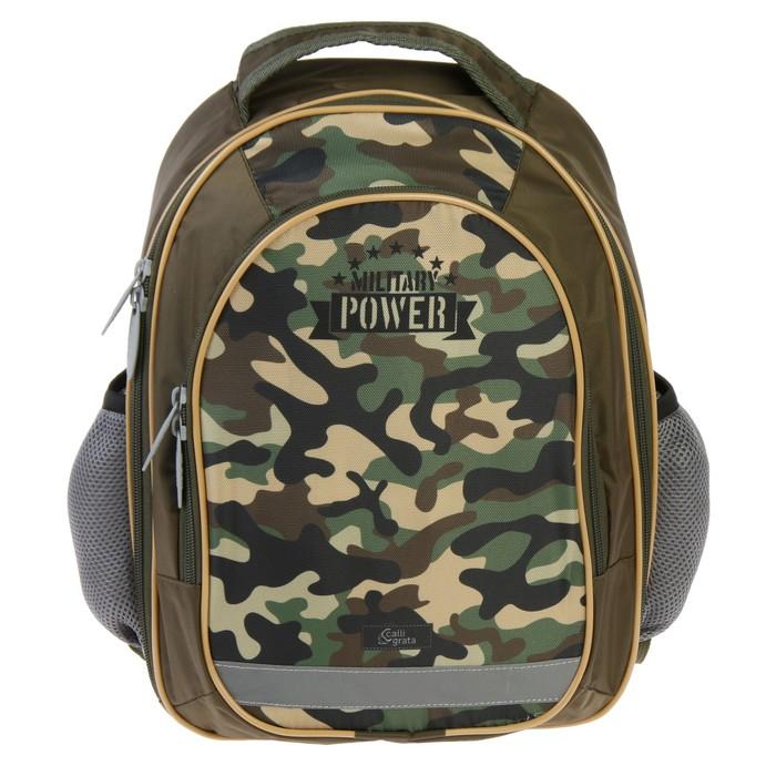 Рюкзак школьный с эргономической спинкой Calligrata Бонус 37x27x16 см для мальчика, «Милитари»