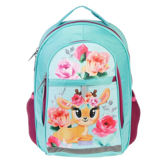 Рюкзак школьный с эргономической спинкой Calligrata Алекс 39x24x19 см для девочки, «Оленёнок»