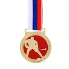 """Медаль тематическая 126 """"Хоккей"""", диам. 4,5 см"""
