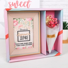 """A set of """"Best daughter"""": photo frame-the bouquet"""