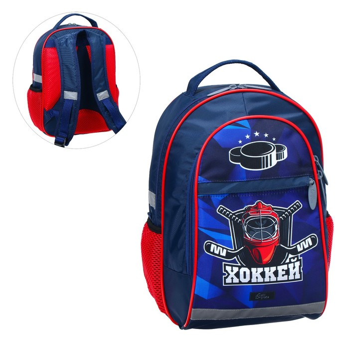 Рюкзак школьный с эргономической спинкой Calligrata Алекс 39x24x19 см для мальчика, «Хоккей»