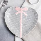 "Тарелка 20х19 см ""Сердце в подарок"", цвет серый"