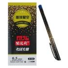Ручка гелевая 0.5 мм, синяя, корпус «Звёздный», с рифленым держателем