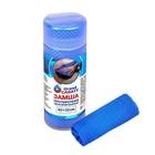 Замша протирочная в тубе Grand Caratt, перфорированная, 43х32 см, синяя