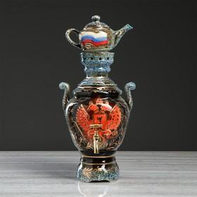 """Чайный набор """"Герб России"""" самовар 4 л и чайник 0,5 л"""