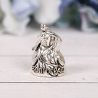 Напёрсток сувенирный «Волгоград», серебро - фото 397839