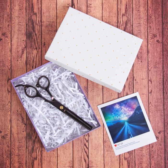 Ножницы филировочные в подарочной коробке, цвет чёрный