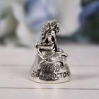 Напёрсток сувенирный «Владивосток», сeрeбро - фото 691130