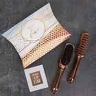 Подарочный набор «Magic time», 3 предмета: расчёски, открытка, цвет золотой