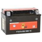 Аккумуляторная батарея Banner Bike Bull 6 Ач 50615 (YTX7A-BS)