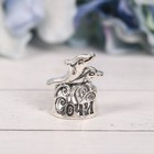 Напёрсток сувенирный «Сочи», серебро - фото 691091