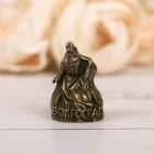 Напёрсток сувенирный «Волгоград», латунь - фото 397821