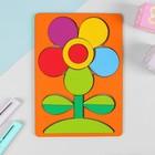 """Головоломка """"Мой цветочек"""", крашеное дерево - фото 1028153"""