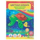 Бумага цветная А4, 16 листов, 8 цветов, «Подводный мир», мелованная, односторонняя