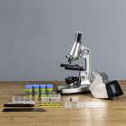 """Микроскоп сувенирный """"Натуралист"""" 1200х, ZOOM, набор для исследований, с подсветкой"""