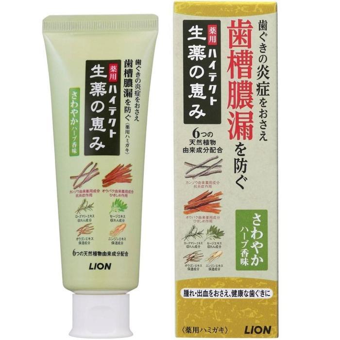 Зубная паста Lion Hitech «Мята и эвкалипт»для профилактики болезней дёсен с ароматом трав, 90 г