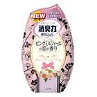 Жидкий дезодорант-ароматизатор для комнат ST Shoushuuriki c ароматом белого букета, 400 мл