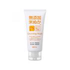 Кремовая пенка для умывания и снятия макияжа Rosette с экстрактом риса, 120 г