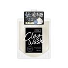 Смягчающая пенка для умывания Utena Juicy Cleanse на основе глины, с маслами арганы, без запаха, 110 мл