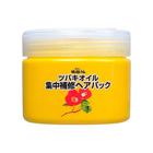 Концентрированная маска Kurobara Tsubaki Oil для восстановления поврежденных волос с маслом камелии, 300 мл