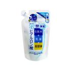 Лосьон-молочко 3в1 Utena Simple Balance с эффектом UV-защиты SPF5, с тремя видами гиалуроновой кислоты, 220 мл