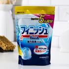 Порошок для посудомоечных машин Finish Power Powder Lemon с ароматом лимона, 660 г