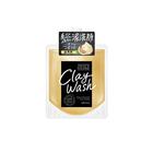 Пенка для умывания на основе глины Utena Juicy Cleanse для сияния кожи с маслами арганы, ароматом грейпфрута, 110 мл