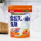 Порошковое средство для мытья посуды в посудомоечной машине Lion PIX с двойной силой ферментов с ароматом цитрусовых, 650 г