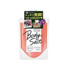 Скраб для тела Utena Juicy Cleanse на основе соли, с ароматом ежевики, 300 мл