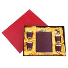 """Подарочный набор 6 в 1 """"Рептилия"""", коричневый: фляжка 240 мл + 4 рюмки, воронка"""