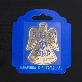 Наклейка мeталл «Ангел», 5 х 4,8 см