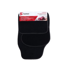 Rugs tufted TORSO, rubberized, black, 67x45 cm, 43x30 cm, 4 PCs set