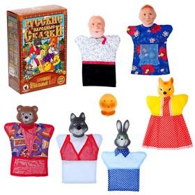 Кукольный театр «Колобок»