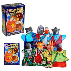 Кукольный театр «Ладушки-ладушки», 8 персонажей