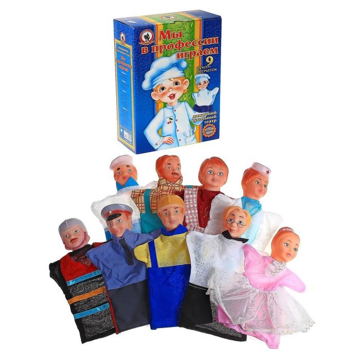 Кукольный театр «Мы в профессии играем», 9 персонажей - фото 1557135