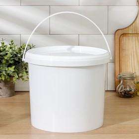 Ведро с герметичной крышкой с замком Милих, 5 л, цвет белый