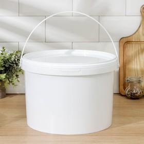 Ведро с герметичной крышкой с замком Милих, 10 л, цвет белый