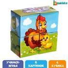 Кубики картонные «Мамы и дети», 4 шт