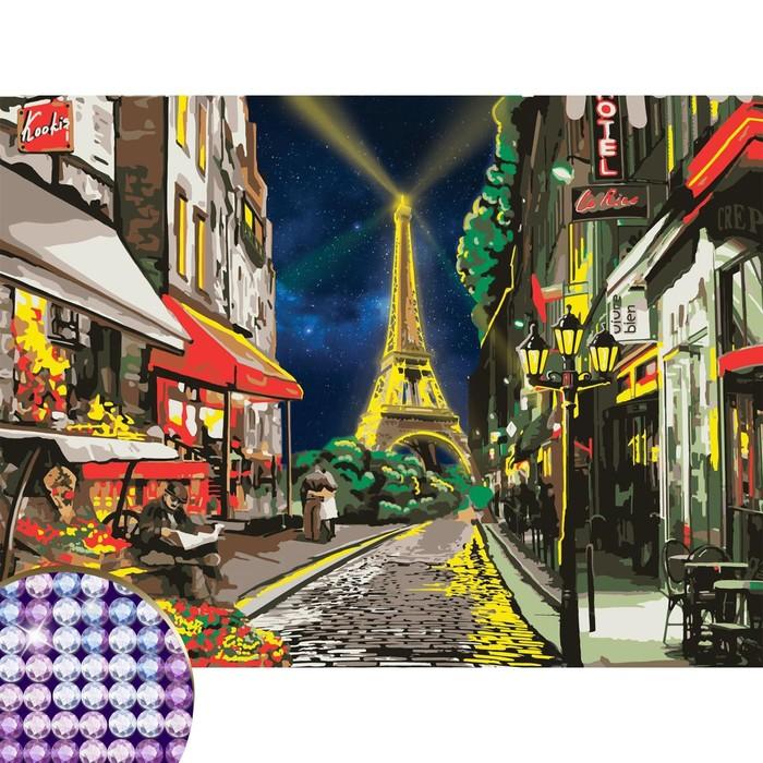 """Алмазная вышивка с частичным заполнением """"Париж"""" 30*40 см, холст, емкость"""