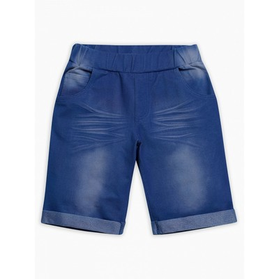 Шорты для мальчика, рост 146 см, цвет синий